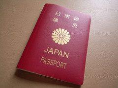 タイ パスポートとビザ