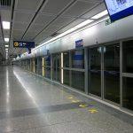 バンコクの地下鉄 MRT(Mass Rapid Transit)