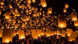 タイの祝日