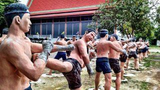 ワット・バーンクン (Wat Bangkung)