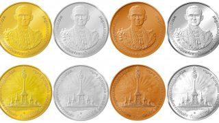 タイ プミポン前国王記念硬貨
